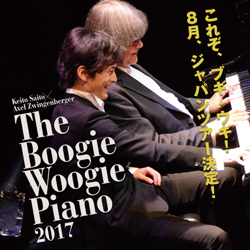 THE BOOGIE WOOGIE PIANO 2017 in FUKUOKA @ Gate's7 | 福岡市 | 福岡県 | 日本